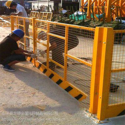 黄黑安全围栏价格 工地施工护栏 施工隔离带栏杆
