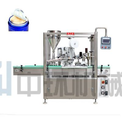 ZHL-F40全自动面霜眼霜灌装封膜旋盖机