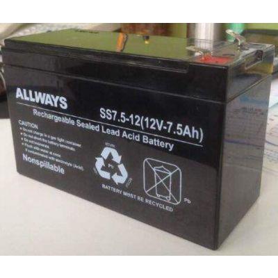 ALLWAYS蓄电池厂家直销现货