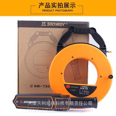 深达威SW-720铁管PVC管管道测堵仪排堵器