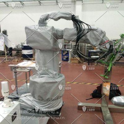 防止粉尘进入机器人的机器人防尘服