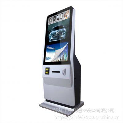 鑫飞智显最热门标准五级微信照片打印xf-wxdyj666521播放广告49寸厂家直销可定制