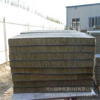 山西侯马外墙水泥岩棉复合板大量批发价格