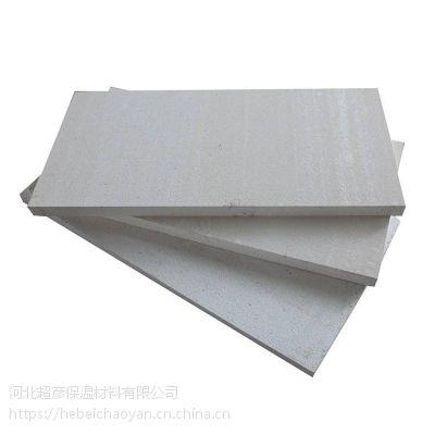 防火硅质改性保温板9公分厂家-河北大城