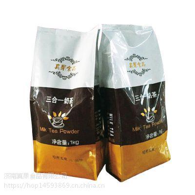 奶茶粉 奶茶原料 三合一奶茶粉 速溶奶茶粉 开店用 1kg奶茶粉