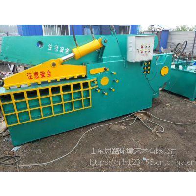 石河子市废铁1.2米剪口鳄鱼剪切机价格250吨带输送带废铁切断机视频山东思路直销