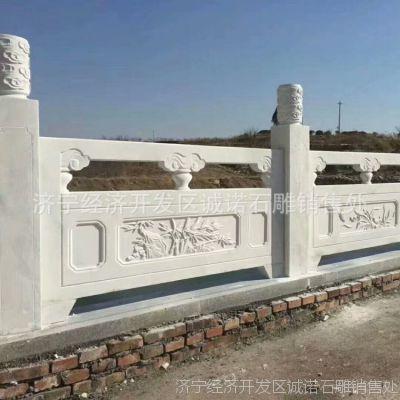 厂家生产销售汉白玉雕花石栏杆 河道小桥石材护栏雕刻 大量批发