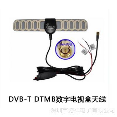 车载FM DVB-T DTMB ISDB CMMB 数字电视收音机贴片放大器增益天线