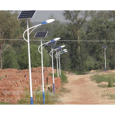 湖南衡阳太阳能路灯厂家/太阳能LED路灯批发/湖南太阳能路灯