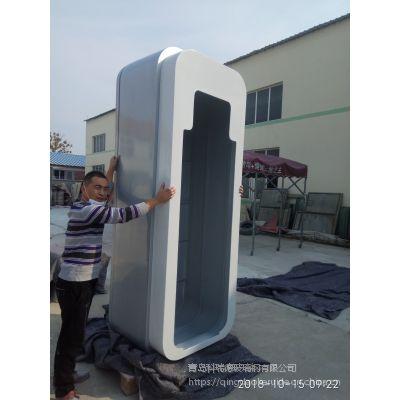 青岛玻璃钢充电桩|生产厂家