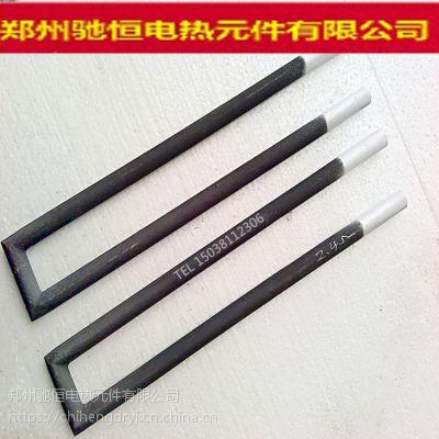厂家直销驰恒U型硅碳棒硅钼棒加热管高温炉专用非标定制