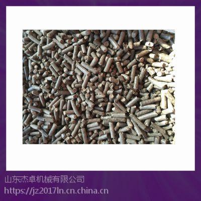 厂家直销 杰卓 生物颗粒 木屑材质 稻壳材质
