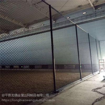操场围栏网 公园运动场隔离网 河道防护网