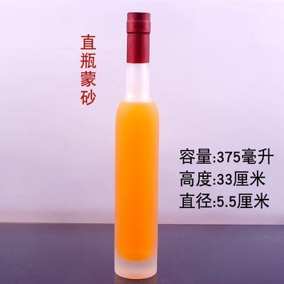 蒙砂圆柱型白色不透明玻璃酒瓶