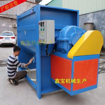 PVC油加热塑料粉料干燥搅拌机 TPE冲油机 塑料烘干混料机效果好效率高