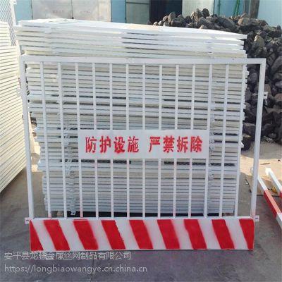 中铁建设用围挡护栏 中铁施工标志护栏 建筑工地隔离栏厂家