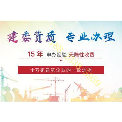 2019年深圳转让外资企业办理要求 长顺企业
