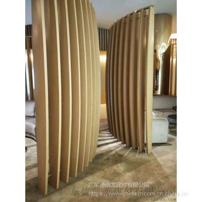 职业学校弧形铝板 技术学校木纹铝方通吊顶 温馨时尚新颖
