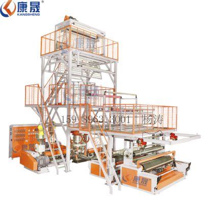 1300型双层共挤吹膜机 aba快递袋生产设备 高速高效高产量 可定制