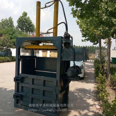 80吨铁罐压块机厂家 慈溪鞋厂废料打包机宇晨机械棉花压缩打包机