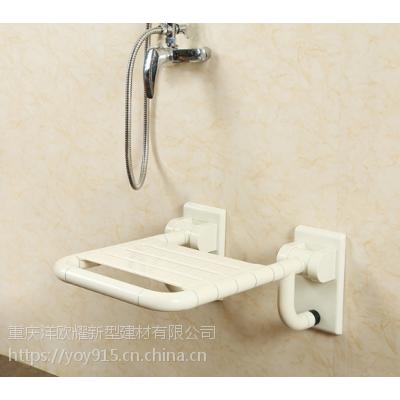 重庆卫生间无障碍折叠浴凳不锈钢挂墙尼龙防滑浴椅