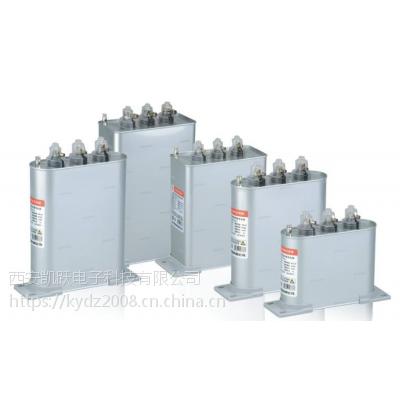 BSMJ0.25-15-1自愈式低压并联电容器