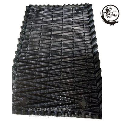 供应空研PVC填料 方形横流塔空研填料 ——河北龙轩