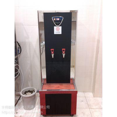 天津滨海新区世韩JN-6G纯水机供应安装及维保