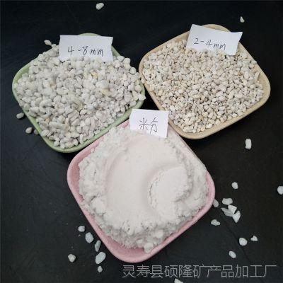 厂家批发 珍珠岩 白色珍珠岩颗粒 大颗粒珍珠岩 保温用珍珠岩