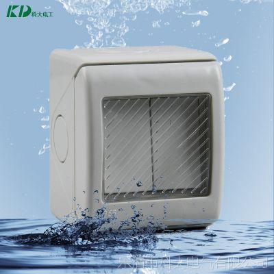 KD-2GS两位单控墙壁防水开关 IP55防水防尘阻燃开关 安全开关