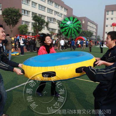 热销 众星捧月 充气趣味运动玩具 户外竞技娱乐项目 充气雷霆战鼓