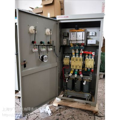 350KW电机配套带矿山碎石机自耦减压起动柜