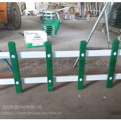 广元市锌钢草坪护栏厂家配件免费