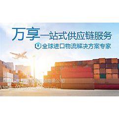 深圳进口整条生产线设备清关代理