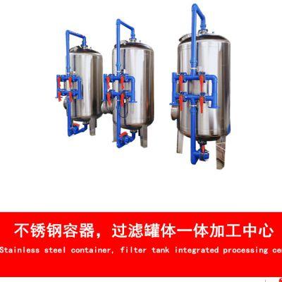 杞县城关镇游乐场景观水循环使用澄清过滤器 广旗304机械过滤器