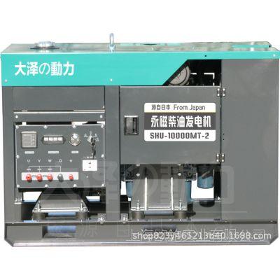 施工用6kw小型柴油发电机参数