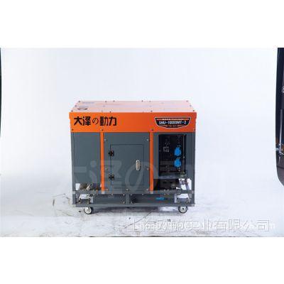 高原用6kw柴油发电机价钱