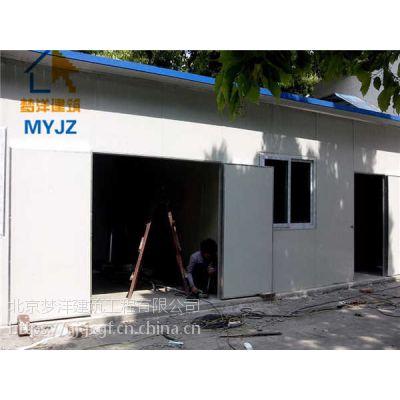 朝阳区彩钢板房安装彩钢车棚安装搭建