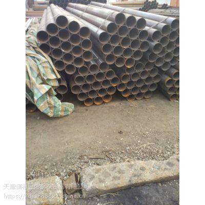 Q345C焊管,Q345C直缝焊管》天津供应