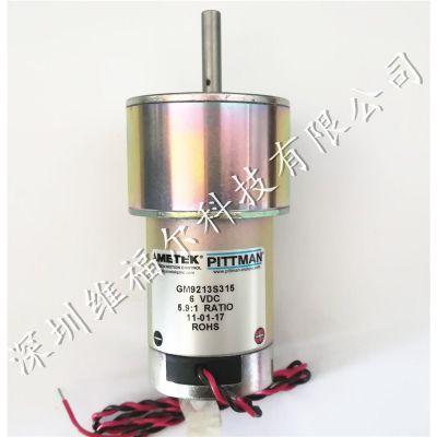 全新美国原装进口皮特曼pittman电机 GM9213S315