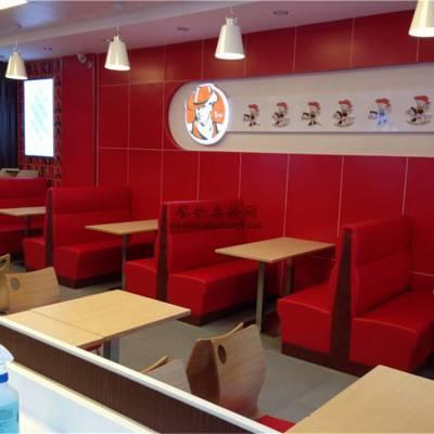 六盘水汉堡店家具哪里买,汉堡店卡座沙发桌子案例