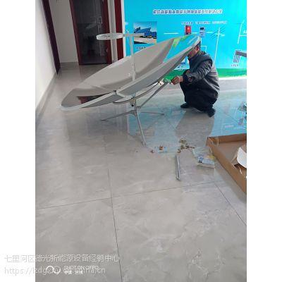 甘肃兰州太阳灶CH-01Z 厂家 酒泉 武威 银川太阳灶批发