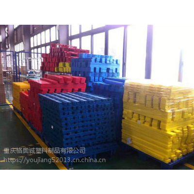 厂家直销重庆市1米1组装塑料托盘