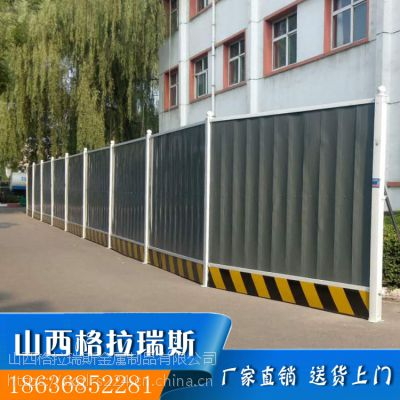 忻州瓦灰色市政彩钢围挡 原平定襄地产工程围挡