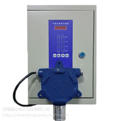 HD-T700氧气浓度检测器 固定式泄漏报警器