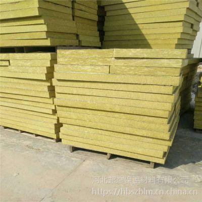 新乐市 A级憎水岩棉复合板生产厂家热线9公分