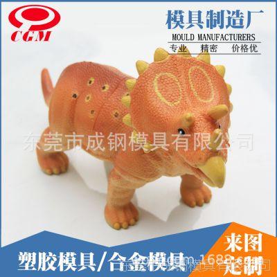 实力厂家专业制造  塑料模具 工艺品塑胶玩具模具设计开模