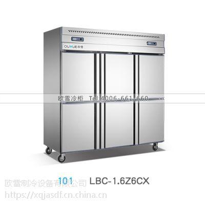 惠州供应餐厅厨房冷柜厂商实体店在哪