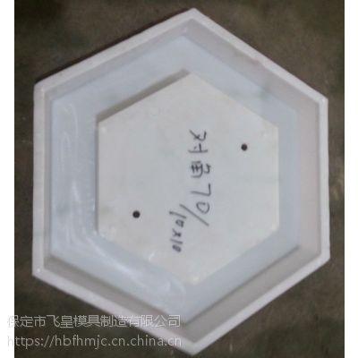 空心六棱块模具 大进模具厂家 专业20年 塑料加工定制