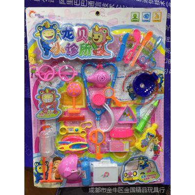 玩具医具531A 益智儿童 新品正品包邮 儿童过家家玩具 医具